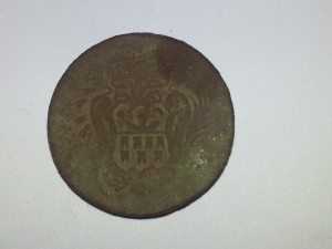 7 cetati 1 Greschl 1765
