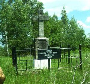 Crucea monument de pe Vf. Ciresoaia