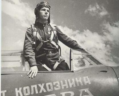Nikitovich Kozhedub - pilotul care a doborat 13 avioane romanesti si germane
